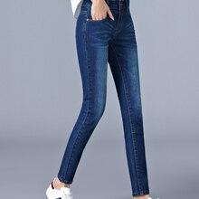 Jeans woman  high waist full Length plus size elastic  mom skinny pencil   Female  Denim pants  5XL 6XL