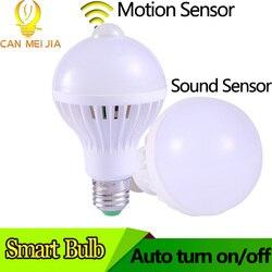 E27 Светодиодный свет лампа с датчиком движения Сенсор лампа 3W 5W 7W 9W Смарт светодиодный лампы 220 Bombillas ампулы светодиодный для дома крыльцо, пр...