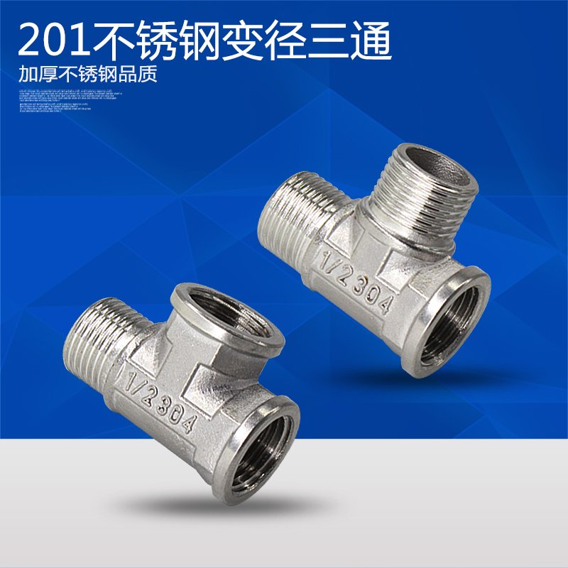 4 minutes inside and outside / outside the wire three links fittings stainless steel fittings