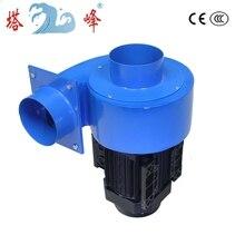 370w small industrial 100mm diameter hot air suck snail fan blower