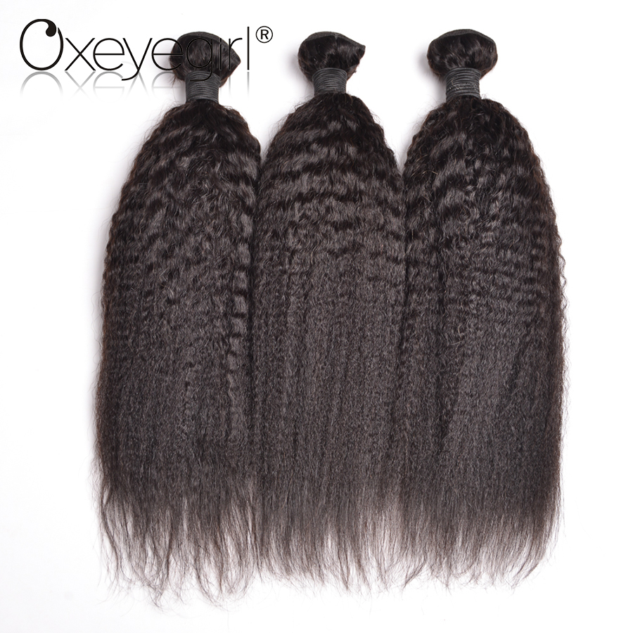 Malaysian Kinky Straight hair bundles Human Hair Bundles Natural Color Non Remy Hair Ext ...