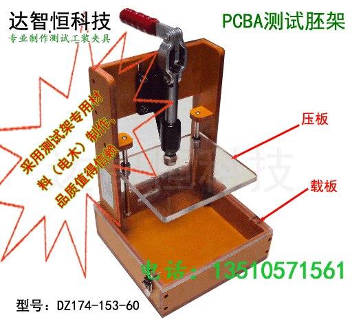 DZ174-153-60 Universal Test Rack, PCB Test Empty Rack,  Light Rack, Universal Rack.DZ174-153-60 Universal Test Rack, PCB Test Empty Rack,  Light Rack, Universal Rack.