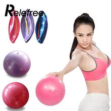 Relefree 25 cm mini ejercicio pilates equilibrio entrenamiento Yoga pelota  salud deporte prueba aeróbica abdominal ebac76c6367c