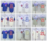 MLB Chicago Cubs Sammy Sosa All Styles Jersey
