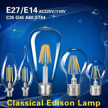 LED Filament Bulb E27 Retro Edison Lamp 110V 220V E14 C35 A60 G45 ST60 Vintage Candle Light Globe Chandelier Lighting COB Home