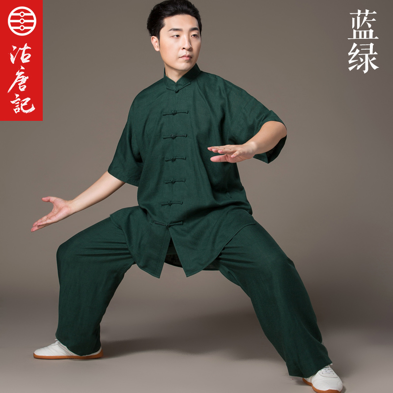 Cotton and linen  Male Short sleev Summer tai chi clothing half sleeve Kung Fu  Suit Uniform Chinese style 2016 chinese tang kung fu wing chun uniform tai chi clothing costume cotton breathable fitted clothes a type of bruce lee suit