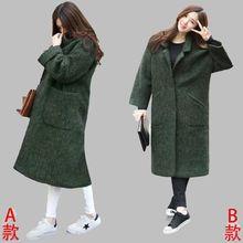 2016 Autumn Winter New Han edition Loose Medium long Woolen cloth Coat Fashion Thicken Pure color