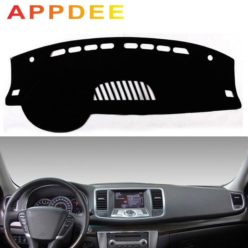 APPDEE For Nissan Teana J32 2008-2013 Car Styling Covers Dashmat Dash Mat Sun Shade Dashboard Cover Capter 2009 2010 2011 2012