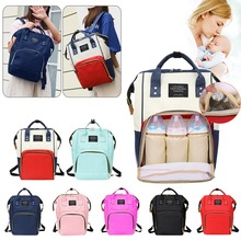 Fashion Mummy Maternity Nappy Bag Large Capacity Travel Backpack Nursing for Baby Care Womens