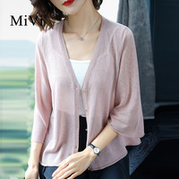 Spring Summer Women Cardigan Ladies Short Paragraph Long Seeved V Neck On The Shawl Knit Cardigan