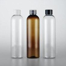 1pcs 250ml round shoulder long Sub-bottle Ordinary cap bottle (with inner plug) lotion bottle High capacity wholesale BQ093