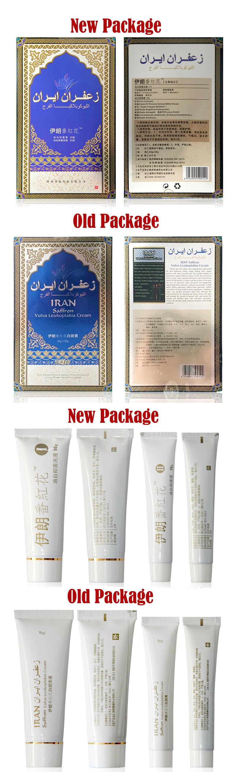 Iranian saffron cream 12