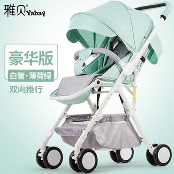 Baby stroller can sit reclining ultra-light portable folding simple high landscape baby child trolley umbrella car aluminium alloy tires baby stroller high landscape light portable folding newborn children simple baby child umbrella stroller