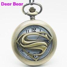 Озен(1057) Винтаж латунь открытые Супермен с карманные часы Цепочки и ожерелья