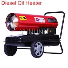 Дизельный Масляный Нагреватель промышленный дизельный тепловентилятор для завода, животноводческой фермы, фруктов и овощей с использованием теплого воздуха воздуходувка машина SPRY-50