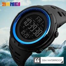 SKMEI Men Sports Watches 50M Waterproof Shock Resistant Military Fashion Watch Digital Wristwatches Relogio Masculino 1251 все цены