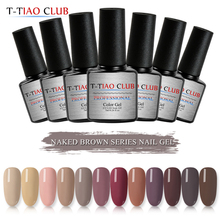 T-TIAO CLUB 7ml Cafe Series Pure Color Nail Gel Polish Caramel Coffee Soak Off UV Lacquer Varnish Nail Art Decorations Manicure bluetooth mp3 mp4 player touchscreen mp3 player 8g portable recorder supporting maximum 64g card expansion bluetooth walkman