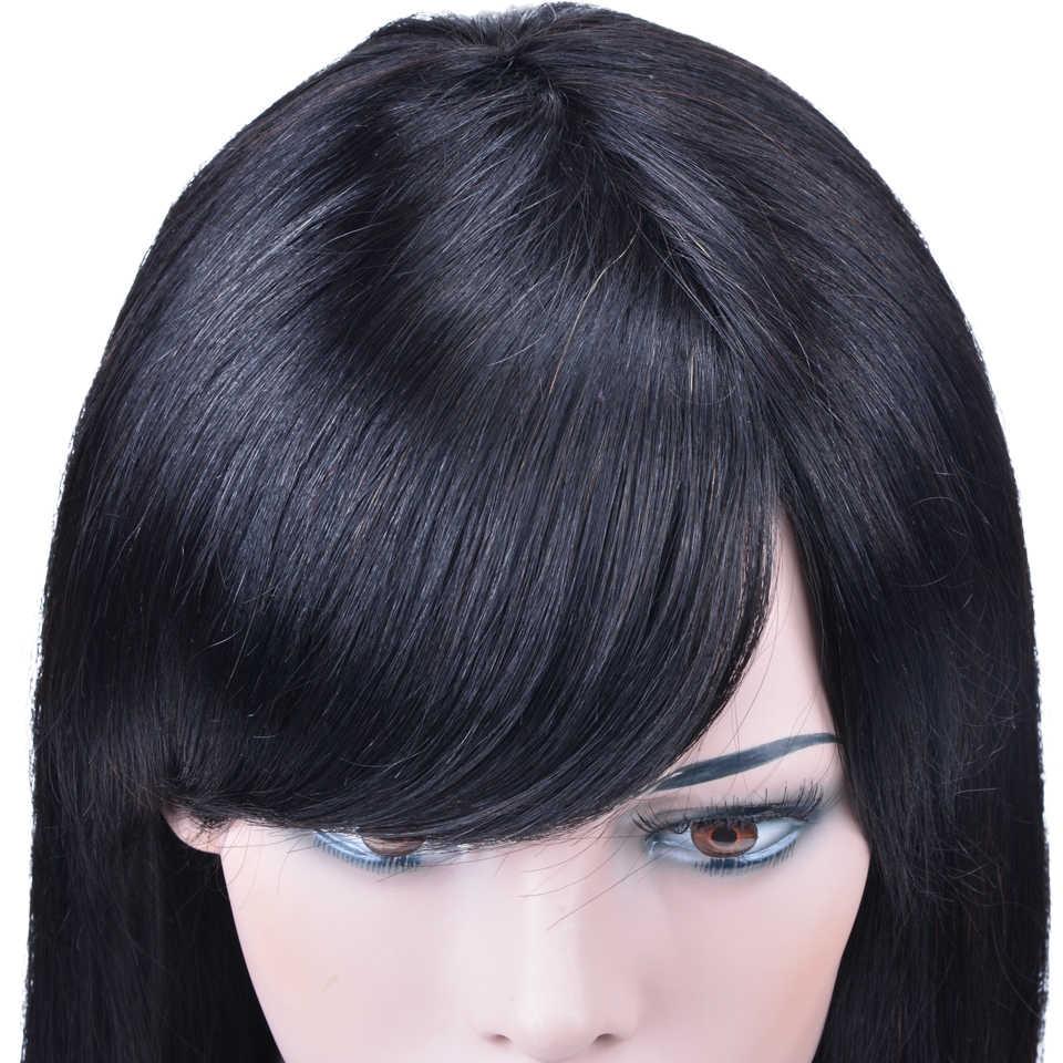 Бразильский прямой парик с Синтетические чёлки волос 100% человеческие волосы Искусственные парики короткий боб парик Remy натуральный цвет