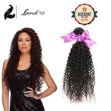 Star Style Hair Products Indian Virgin Curly Hair Cheap Human Hair 1 Bundles 100G Bundles Deep Wave Kinky Curly Hair Weave