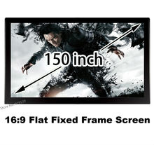 New 150 Inch Flat Fixed Frame Projection Screen 16:9 High Gain Display Projector Screens For 3D Home Cinema Theater Show