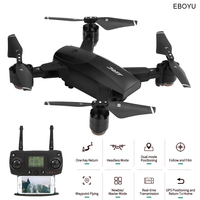 JJRC H78G 5G WiFi FPV 1080P Wide Angle HD Camera GPS Dual Mode Positioning Foldable RC Drone Quadcopter RTF GPS Drone