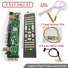Z. VST.3463.A1 цифрового сигнала DVB-C dvb-t 7-ключа + 1 лампа Инвертор + 1ch сигнала 6bit LVDS кабель Универсальный ЖК-дисплей ТВ драйвер