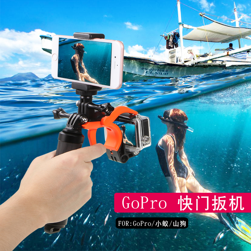 Meking Camera Phone Selfie Stick holder stand Video Recording Shutter Controller for Gopro Action Camera iphone