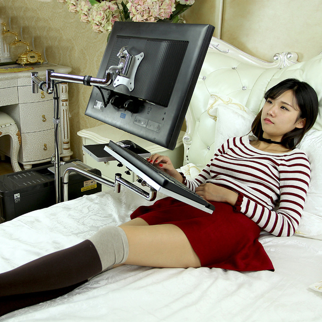 Bedside Moving Laptop Stand Adjustable Sofa Computer Monitor Holder Mount Keyboard Holder