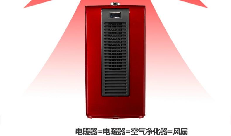 Энергосберегающие электрический радиатор отопителя использование керамических дома двойного назначения обогреватели