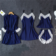 Daeyard Pijama de lencería para mujer, Sexy, de verano, 4 piezas, camisón de seda, bata de encaje, traje para casa, ropa de dormir, conjunto de Pijama