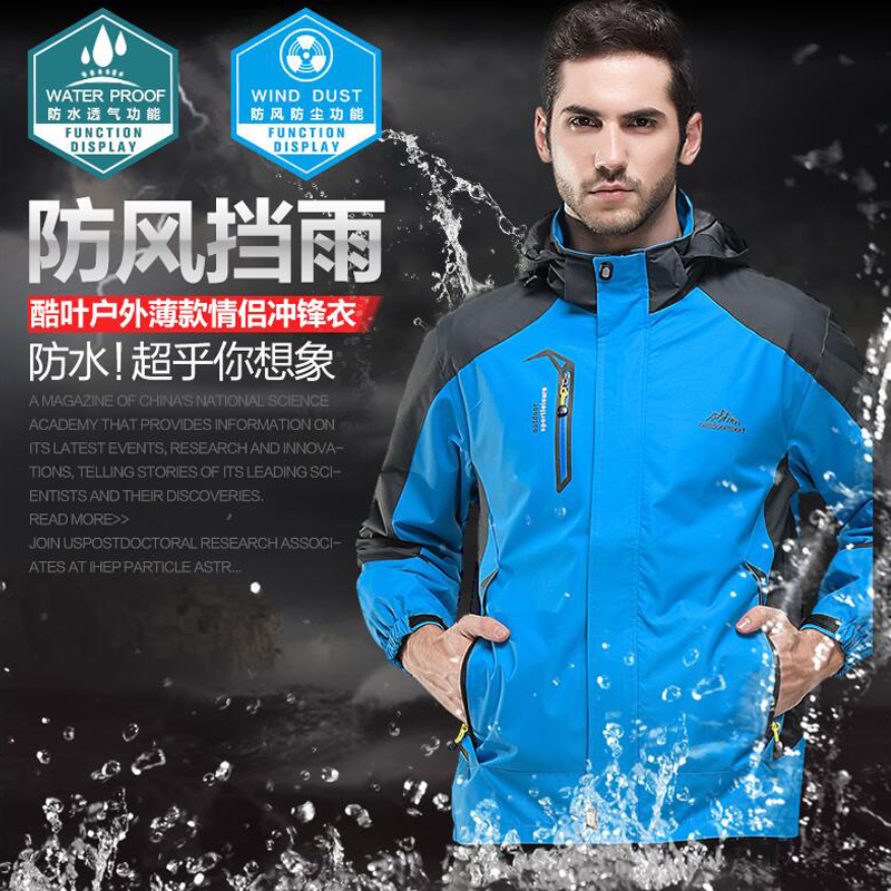 Image 2 - 5XL Jacket Men Waterproof Hooded Breathable Mens Jackets And Coats Spring Autumn Outwear Windbreaker Coat Male Army Clothing-in Jackets from Men's Clothing