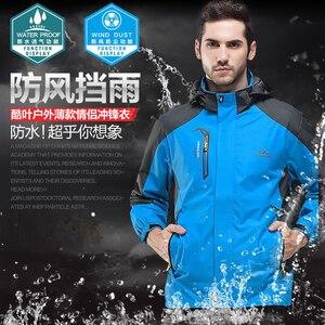 Image 2 - 5XL kurtka mężczyźni wodoodporna z kapturem oddychające męskie kurtki i płaszcze wiosna jesień znosić wiatrówka płaszcz mężczyzna odzież wojskowa