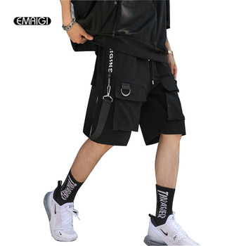 Men Multi-pocket Elastic Waist Shorts