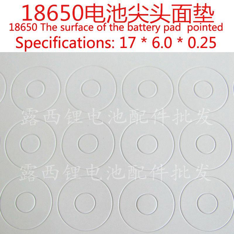 100 pces 18650 gm bateria de lítio alta temperatura resistente junta isolamento rápido 18650 fatias de isolamento de papel macarrão da almofada
