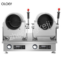 Commercial large Double-head Cooking Machine Timing 3-6 People Automatic intelligent Mixing Drum Machines