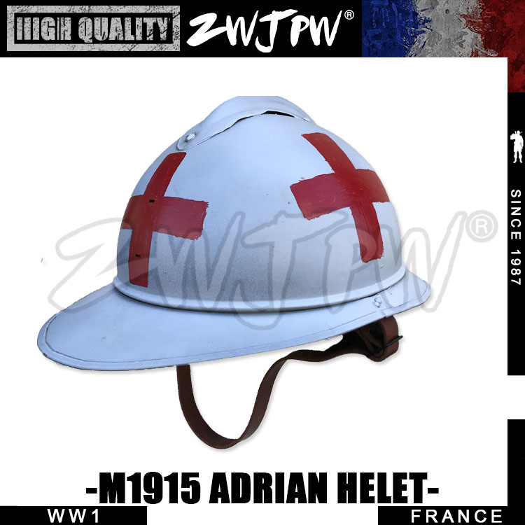 WW1 FRANCE ARMY MILITARY MEDICS HELMET Adrian Helmet AIRBORNE HAT HELMET HIGH QUALITY airborne pollen allergy