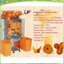 Электрическая автоматическая соковыжималка для апельсинов 220