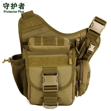 Protector Plus K305 Outdoor Sports Bag Camouflage Nylon Tactical Military Messenger Hiking Camera