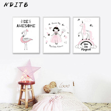 NDITB Baby Wall Art Canvas Poster Cute Cartoon Flamingo Unicorn Nurser Print Painting Picture Nordic Kids Room Decoration
