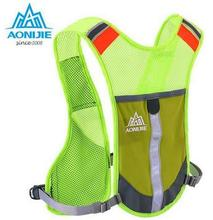 2016 AONIJIE Backpack Pack Hold Water Rucksack Bicycle Bike Backpack Running Camping Hiking Climbing Marathon Backpack