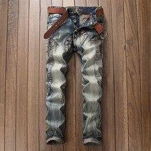 2017 New   Arrival Man Patchwork Jeans Fashion Slim Hole Long Pants