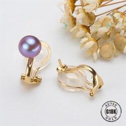 DIY Earrings Jewelry Findings Blank Earrings Bracket AU750 G18K Yellow Gold Simple Bracket Natural Pearl Needle Cap Accessories