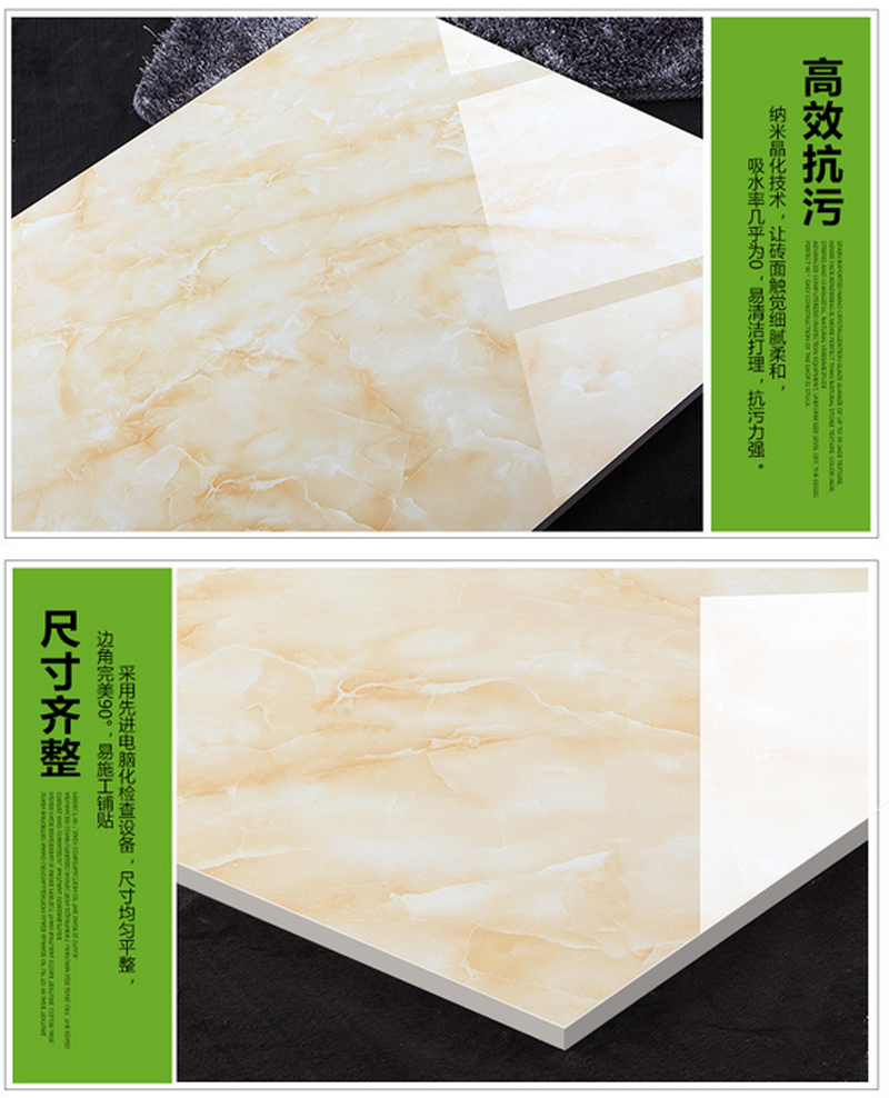Free shipping 800800 foshan prevent slippery floor yellow tiles free shipping 800800 foshan prevent slippery floor yellow tiles villa living room plank brick all glazed ceramic indoor tile on aliexpress alibaba dailygadgetfo Images