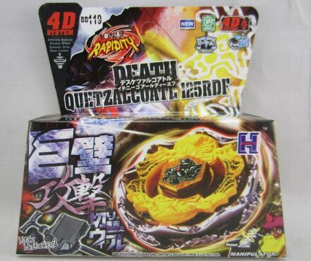 1Pcs Beyblade Metal Fusion 4D Set 27Style Gyro Classic Toys Battle Metal Fury Masters With Launcher Children toys BB118 BB120