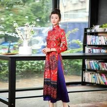 все цены на Vietnam aodai Chinese traditional Clothing For Woman Qipao long Chinese Oriental dress modern cheongsam ao dai V1382 онлайн
