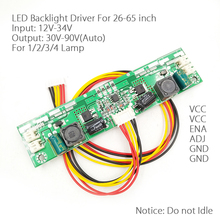 Для 26 65 дюймов 12V 24V светодиодный Универсальный подсветка Boost пластина ТВ постоянный ток доска подсветка диск V56 For1/2/3/4 полосы