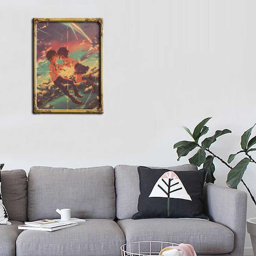 التعادل لير اسمك المشارك مقهى بار ديكور المنزل اللوحة أنيمي كرافت ورقة جدار ملصقا خلفيات 50.5x35 سنتيمتر
