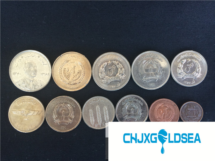 11pcs Afghanistan rare coin original coin Not circulated