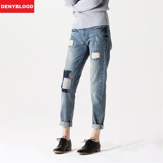 98dcab83f9e6ea Distressed Jeans Gerissen Frauen Boyfriend-Jeans Hosen 2015 Für Frauen  Vintage Patchwork Weibliche Jeans Modelle
