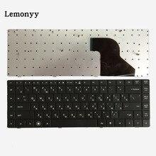 Russian NEW Keyboard FOR HP Compaq 620 621 625 CQ620 CQ621 CQ625 RU lap